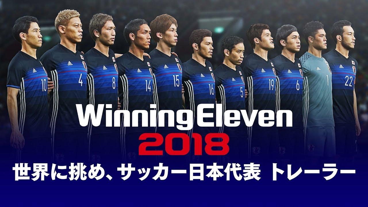 Сборная Японии и другие в PES 2018