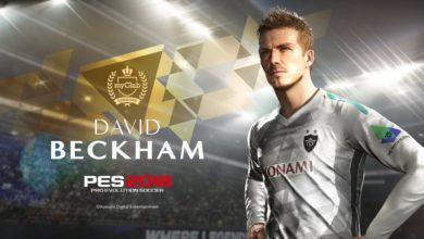 Дэвид Бэкхем в Pro Evolution Soccer