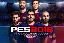 Состоялся официальный релиз игры Pro Evolution Soccer 2018