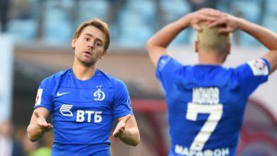 Форма Динамо Москва сезон 2017-18