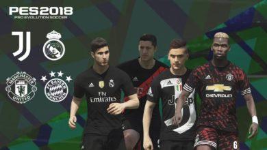 Adidas фэнтази форма FIFA для игры PES 2018