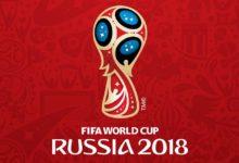 Скриншот меню FWC 2018 для серии FIFA