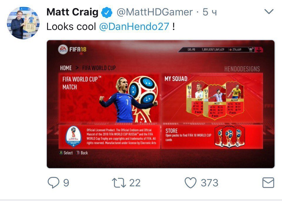 Скриншот меню FWC 2018