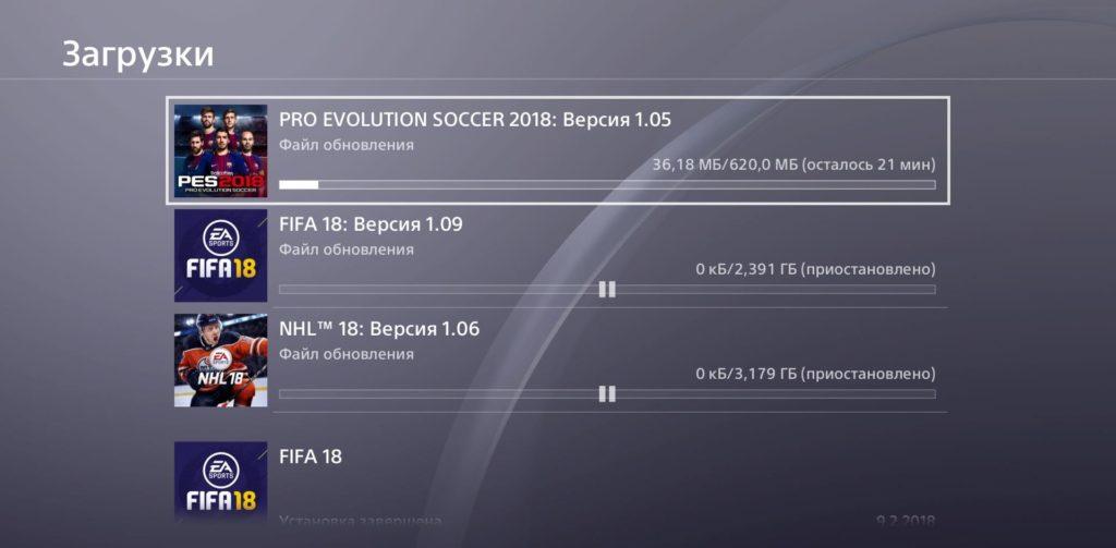 Официальное обновление 1.05 для pes 2018
