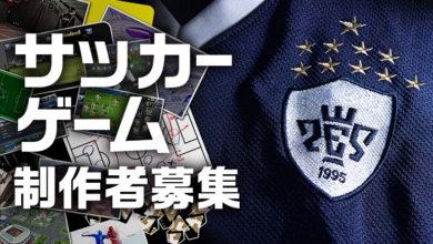 В Konami набирают разработчиков футбольных игр