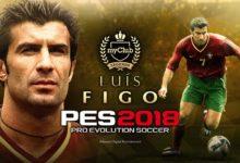 Луиш Фигу в игре Pro Evolution Soccer 2018