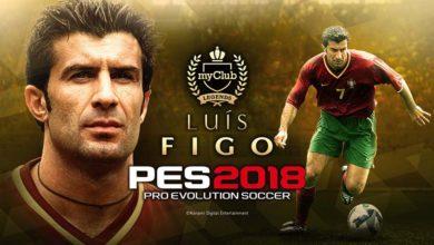 Луиш Фигу доступен в Pro Evolution Soccer 2018