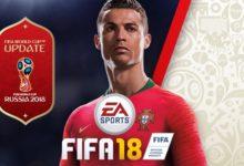 Обложка игры FIFA WC 2018