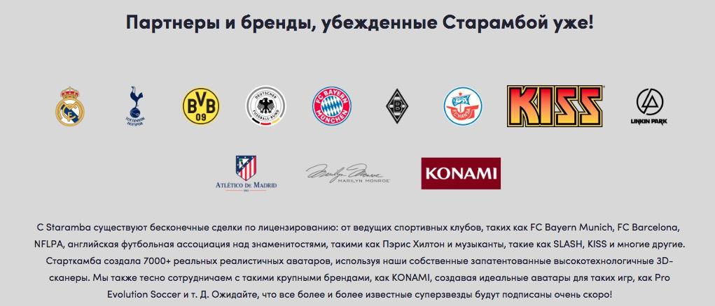 Реал и Бавария могут появиться в PES 2019