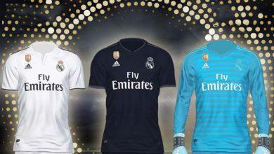 Форма Реал Мадрид сезон 2018-19