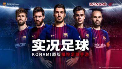 NetEase объявляет о стратегическом сотрудничестве с Konami