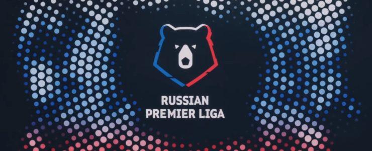 PES 2019 РПЛ