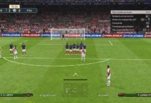 PES 2019 Crowd Remover