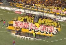 Швейцарские фанаты устроили протест киберфутболу esports
