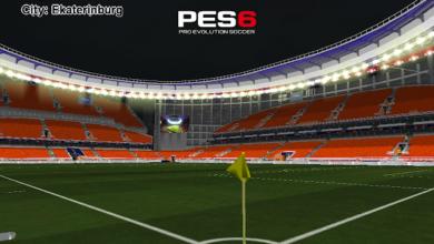 Екатеринбург Арена для PES 6