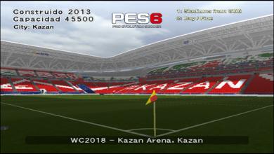 Стадион Казань Арена для PES 6