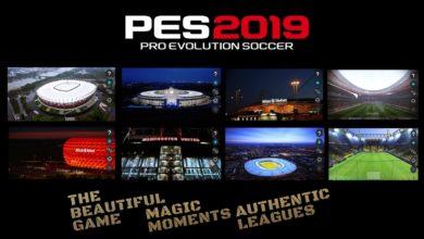 Стадионы для PES 2019