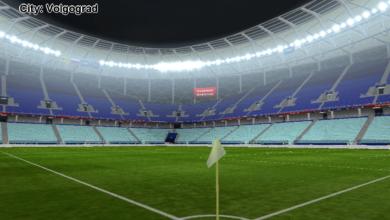 Стадион Волгоград Арена для PES 6