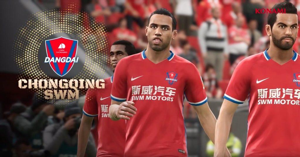 Чемпионат Китая доступен в PES 2019