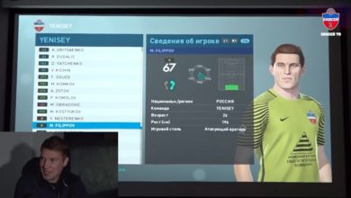 "Players of the football club ""Yenisei"" get acquainted with PES 2019"