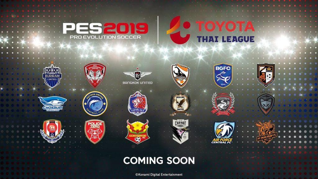 Чемпионат Тайланда в PES 2019