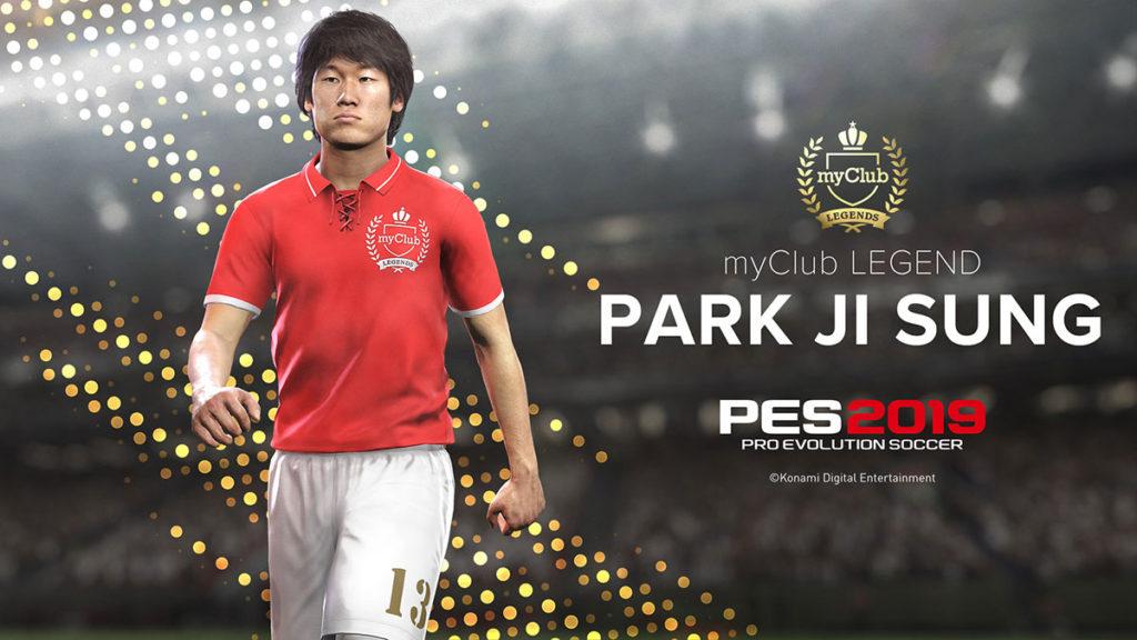 Пак Чжи Сун в PES 2019