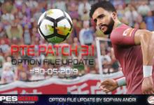 PTE 2019 для DLC 6.0