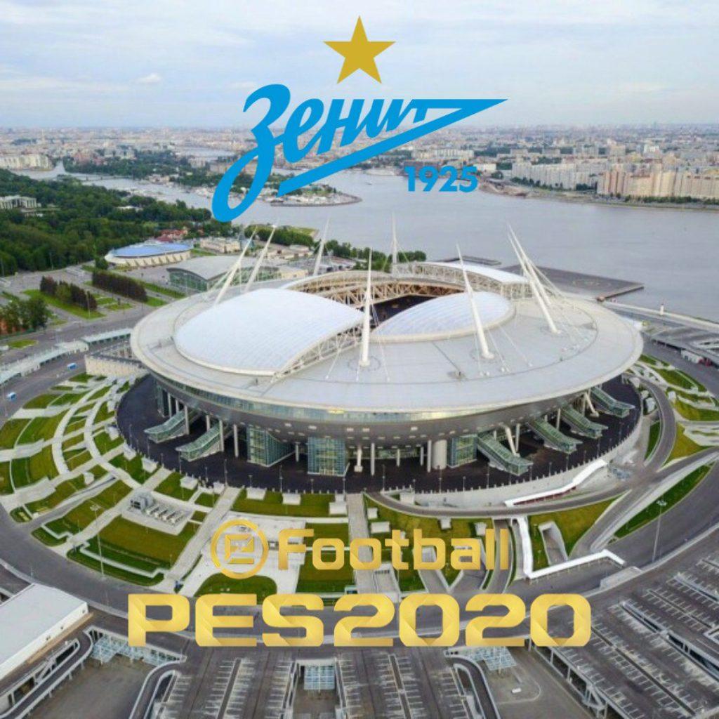 Газпром Арена в PES 2020